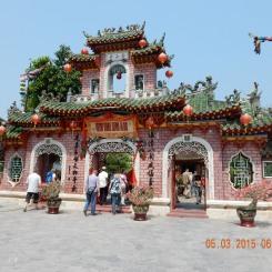 vietnam-hoian-fuijanassemblyhall