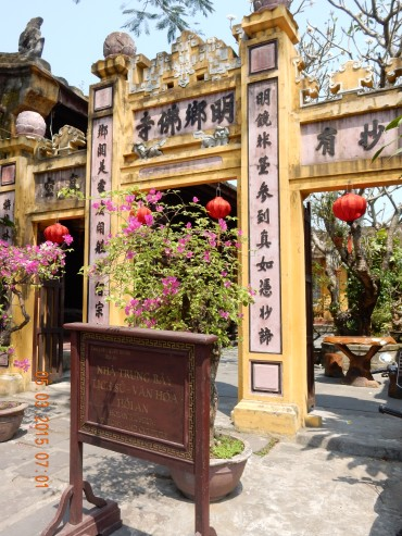 vietnam-hoian-museumofhistoryandculture