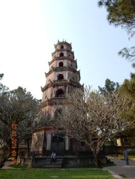 vietnam-hue-thienpupagoda