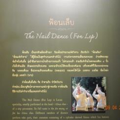chiangmai-lannafolklifemuseum-3