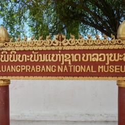 luangprabang-nationalmuseum-1
