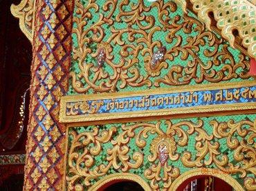 thailand-chiangmai-watkhuankhama-2