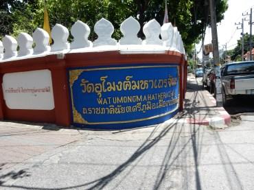 thailand-chiangmai-watumongmahat-2