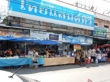 chiangrai-thailand-market-1