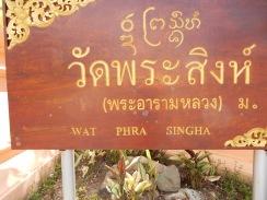 chiangrai-thailand-watphrasingha-3